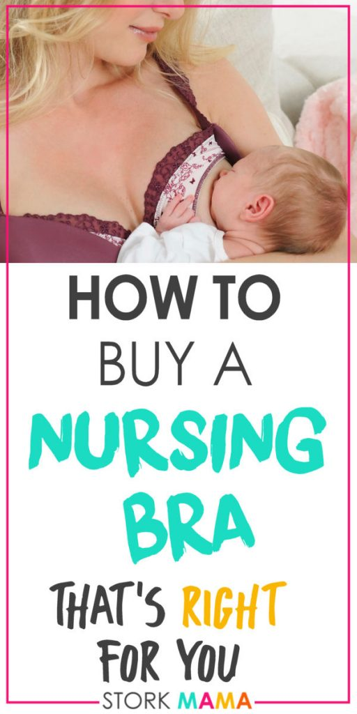 How to Buy A Nursing Bra | Bra Buying guide for breastfeeding moms. Great tips to buy a new bra when you plan to breastfeed your newborn baby. Stork Mama
