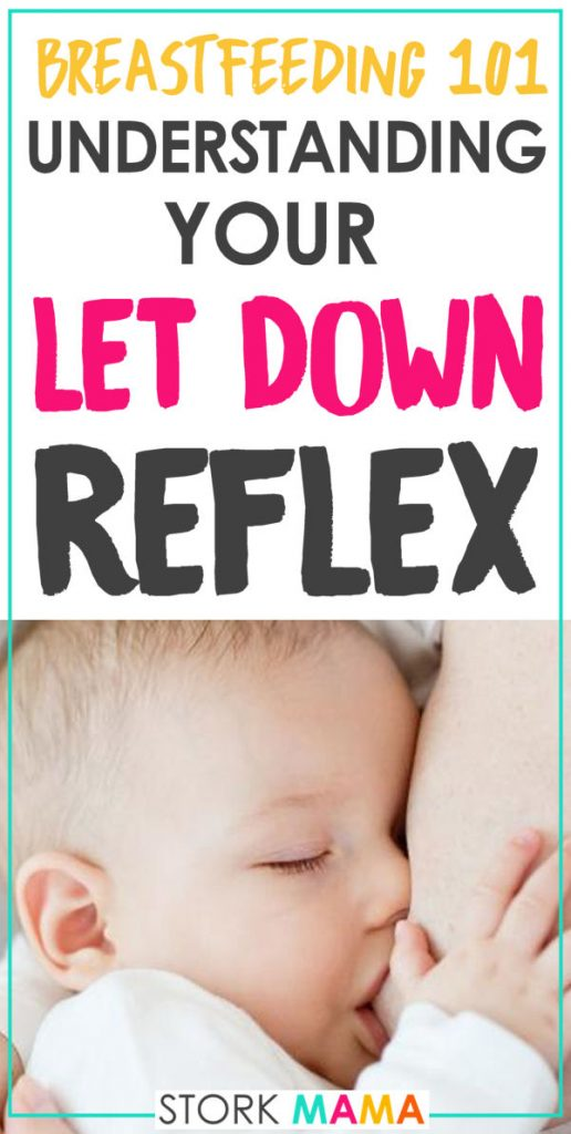 Breastfeeding Let Down Reflex | Your let down reflex is important to breastfeeding. Click to find out what it is, issues you may have with it and how to improve it. Breastfeeding asics for first time moms. Stork Mama