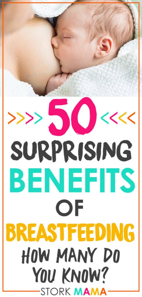 Benefits of breastfeeding | are you wondering 'Should I breastfeed?', then check out these 50 surprising benefits of nursing your baby. They include breastfeeding benefits for baby, mom and others. This can help you decide if breastfeeding will be right for your family. Stork Mama
