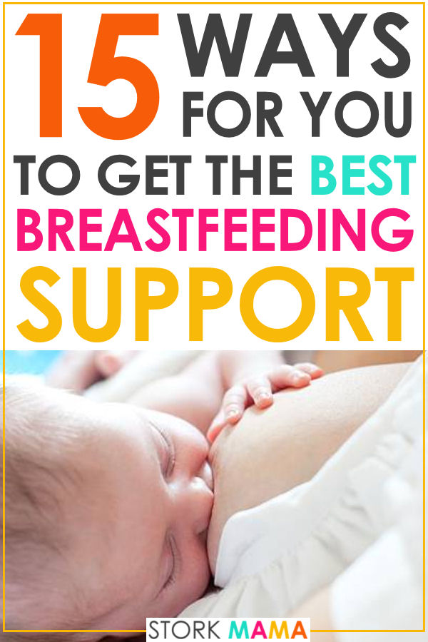 Breastfeeding Support for new moms | Find out where to get breastfeeding support and advice. Don't give up breastfeeding over minor issues, get breastfeeding help from these 15 different resources. You'll find one that suits your best. Stork Mama